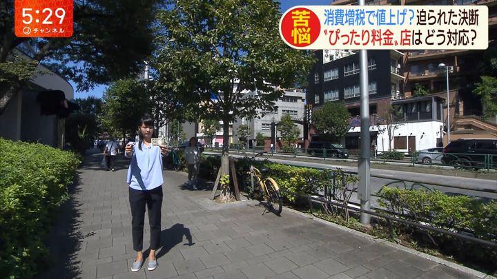 2019年09月25日紀真耶の画像03枚目