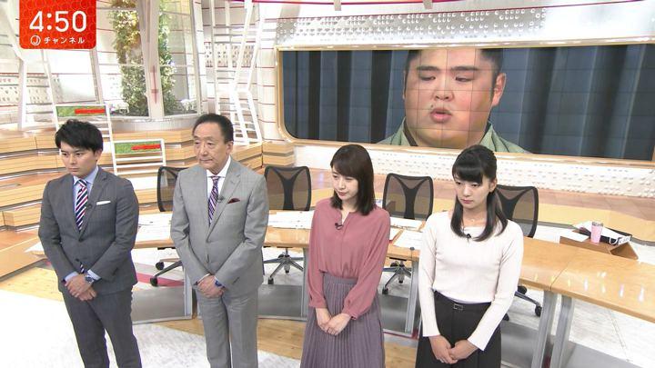 2019年09月27日紀真耶の画像02枚目
