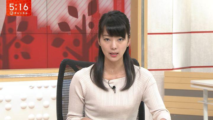 2019年09月27日紀真耶の画像04枚目