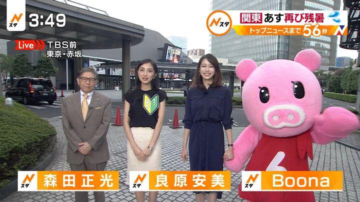 2019年09月05日近藤夏子の画像01枚目