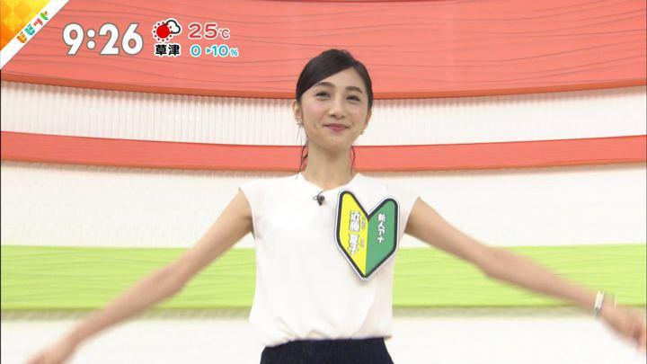2019年09月06日近藤夏子の画像02枚目