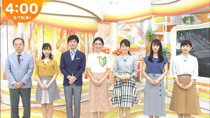 2019年09月19日近藤夏子の画像01枚目