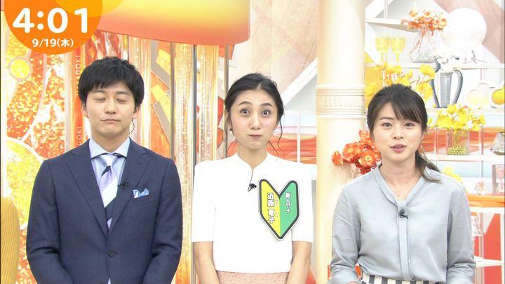 2019年09月19日近藤夏子の画像03枚目