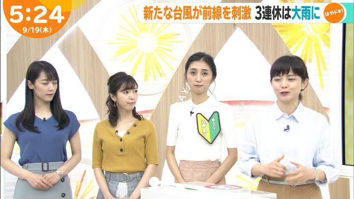 2019年09月19日近藤夏子の画像27枚目