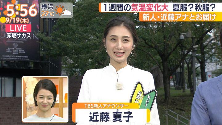 2019年09月19日近藤夏子の画像29枚目