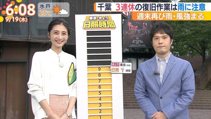 2019年09月19日近藤夏子の画像33枚目