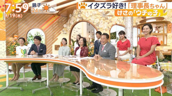 2019年09月19日近藤夏子の画像34枚目