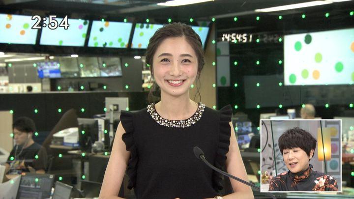 2019年09月27日近藤夏子の画像03枚目