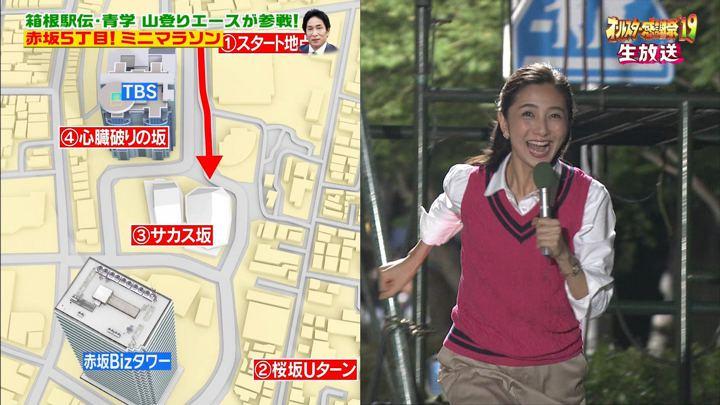 2019年09月28日近藤夏子の画像01枚目