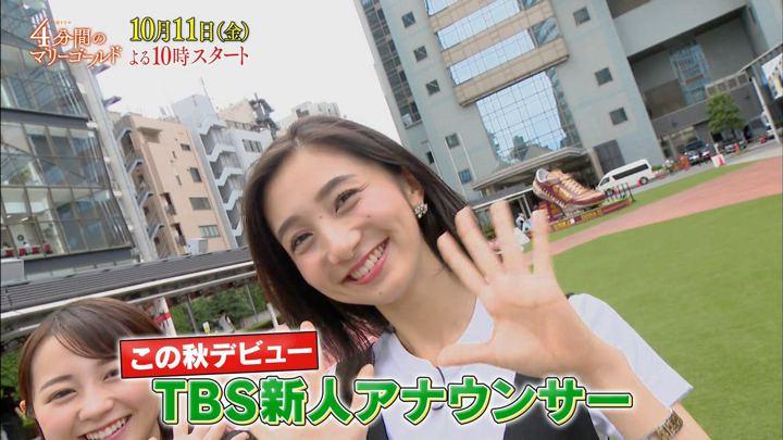 2019年10月05日近藤夏子の画像02枚目
