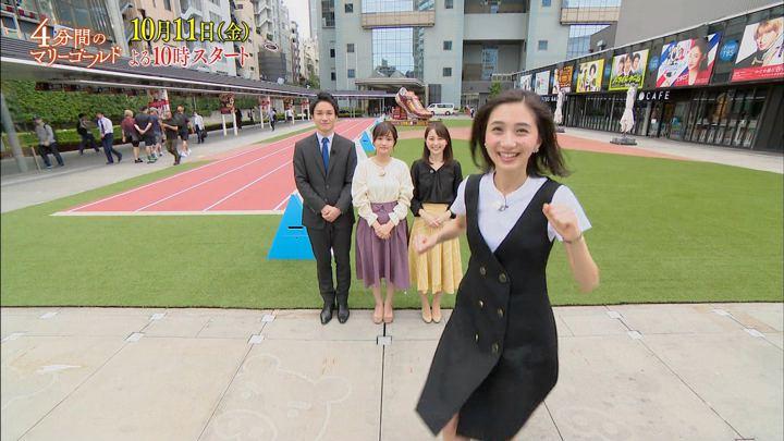 2019年10月05日近藤夏子の画像05枚目