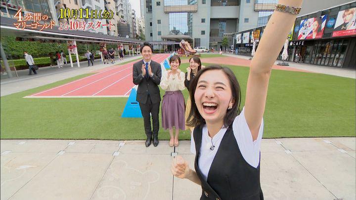 2019年10月05日近藤夏子の画像07枚目