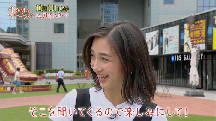 2019年10月05日近藤夏子の画像08枚目