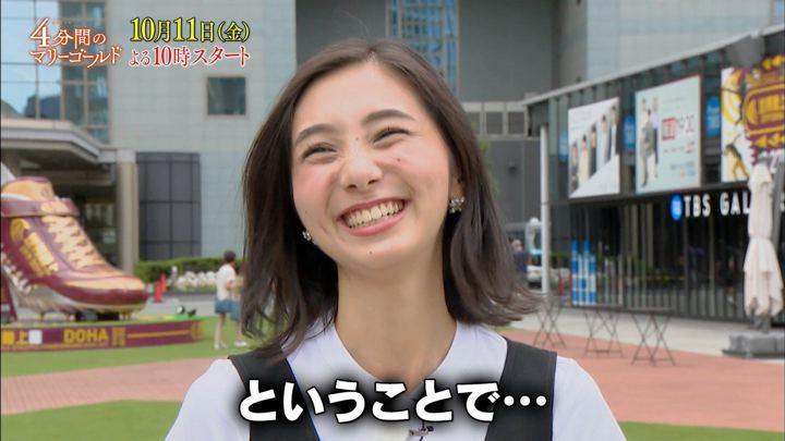 2019年10月05日近藤夏子の画像09枚目