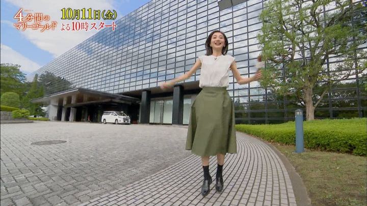 2019年10月05日近藤夏子の画像10枚目