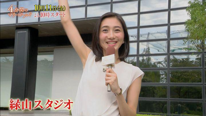 2019年10月05日近藤夏子の画像11枚目
