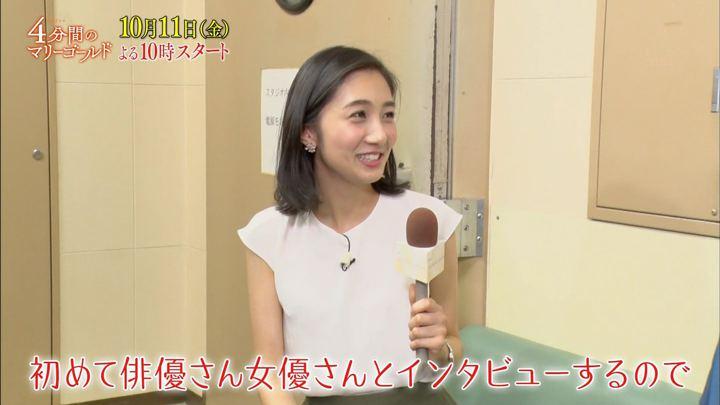 2019年10月05日近藤夏子の画像12枚目