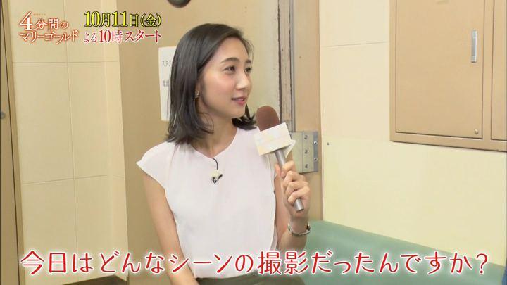2019年10月05日近藤夏子の画像14枚目