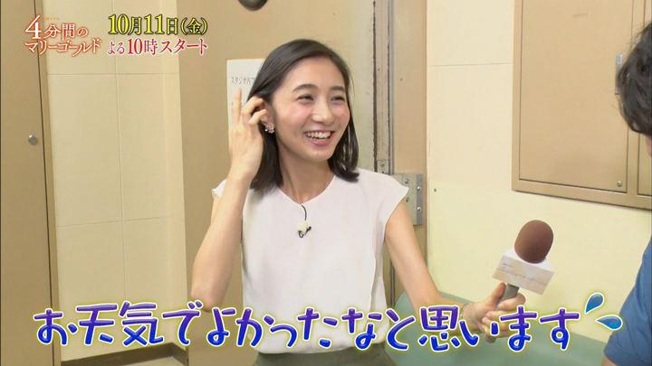 2019年10月05日近藤夏子の画像15枚目