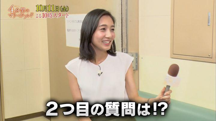 2019年10月05日近藤夏子の画像16枚目