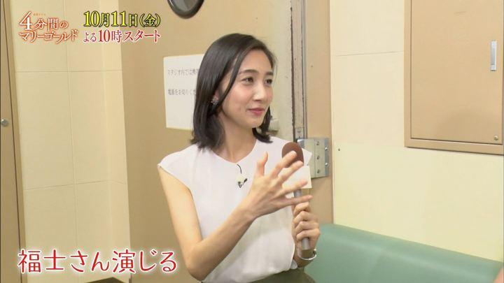 2019年10月05日近藤夏子の画像18枚目