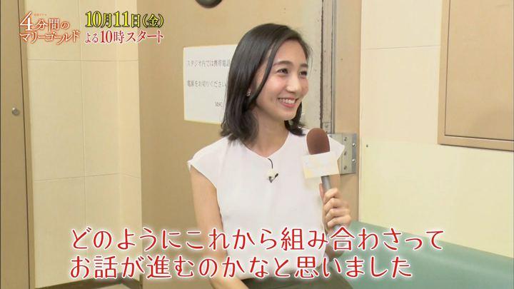 2019年10月05日近藤夏子の画像19枚目