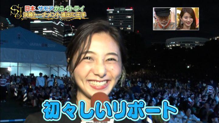 2019年10月06日近藤夏子の画像03枚目