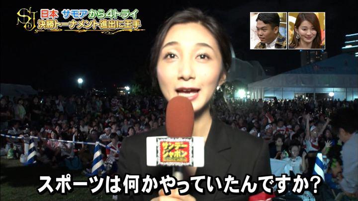 2019年10月06日近藤夏子の画像06枚目