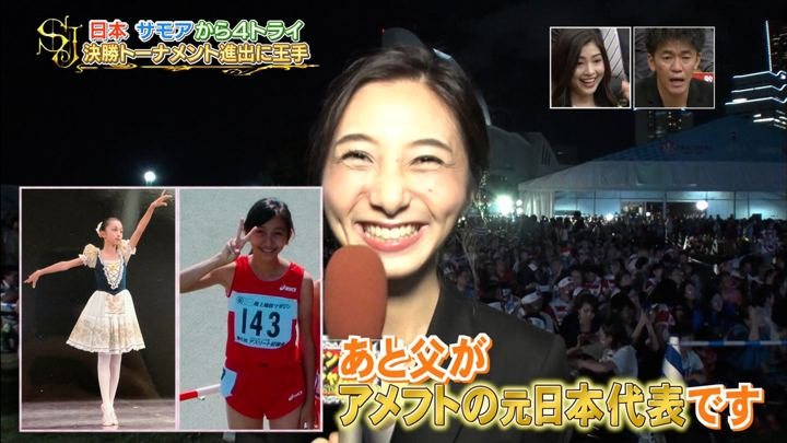 2019年10月06日近藤夏子の画像07枚目