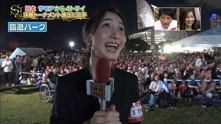 2019年10月06日近藤夏子の画像08枚目