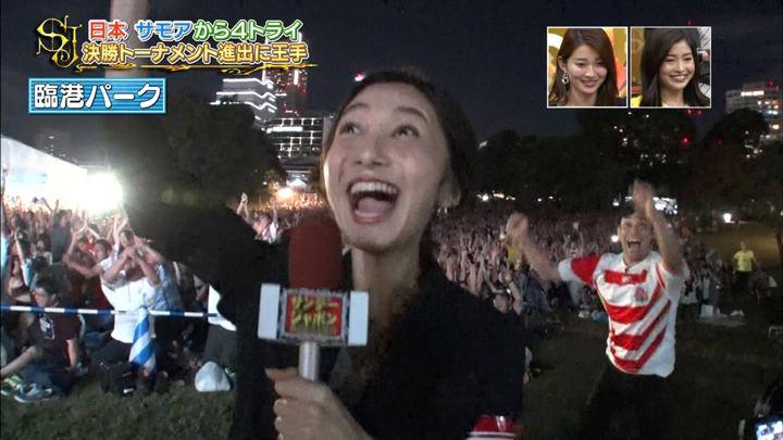 2019年10月06日近藤夏子の画像11枚目