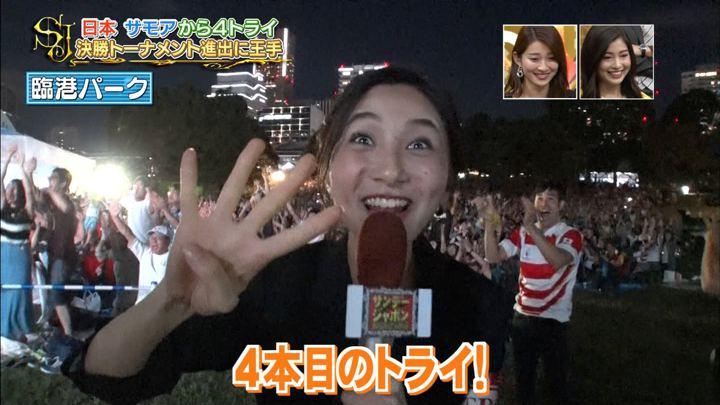 2019年10月06日近藤夏子の画像12枚目