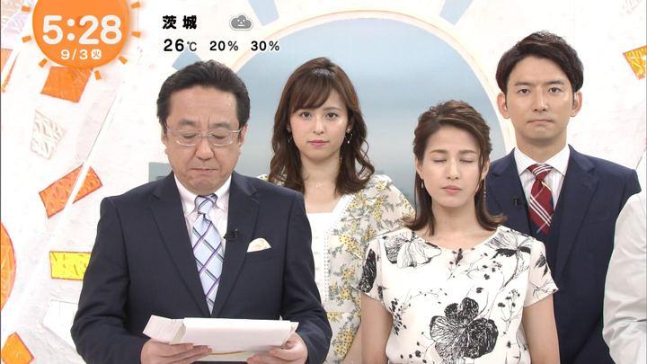 2019年09月03日久慈暁子の画像01枚目