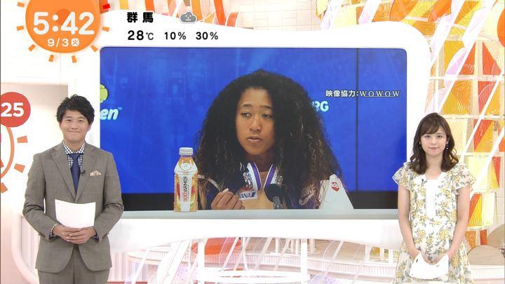 2019年09月03日久慈暁子の画像06枚目