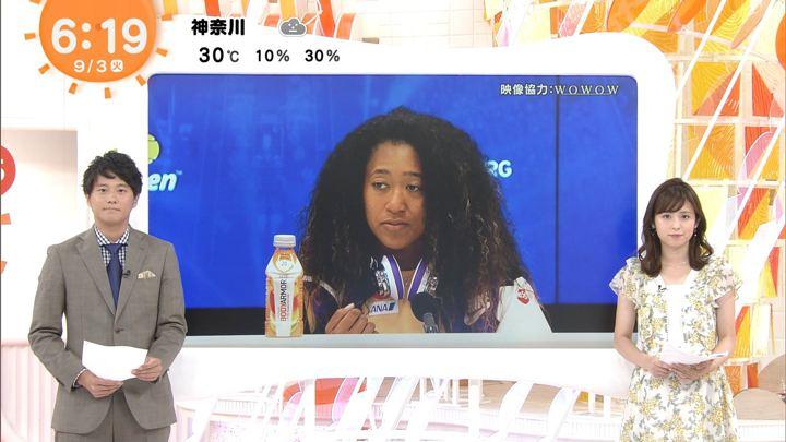 2019年09月03日久慈暁子の画像10枚目
