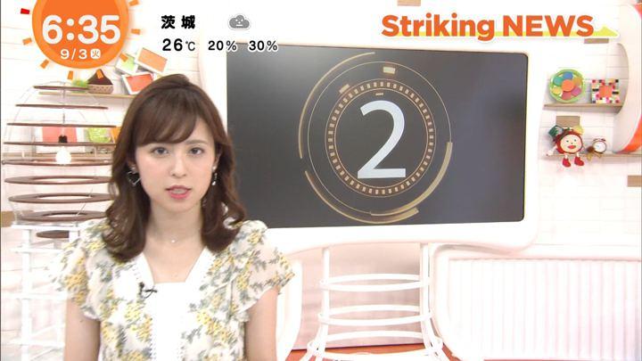 2019年09月03日久慈暁子の画像14枚目