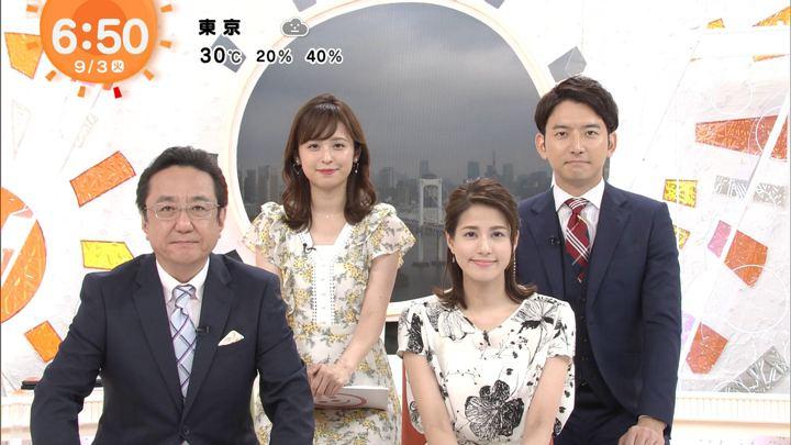 2019年09月03日久慈暁子の画像15枚目