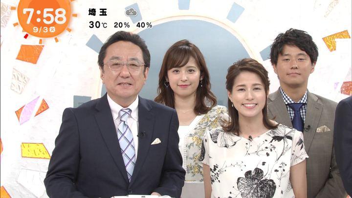2019年09月03日久慈暁子の画像17枚目