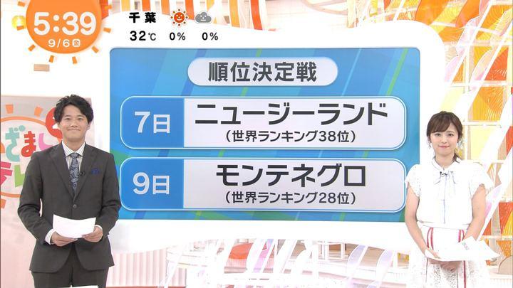 2019年09月06日久慈暁子の画像04枚目