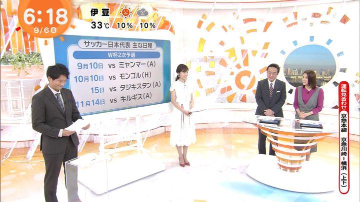 2019年09月06日久慈暁子の画像08枚目