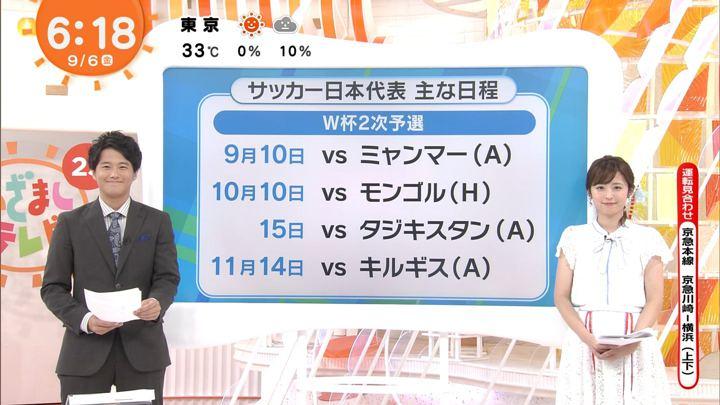 2019年09月06日久慈暁子の画像09枚目