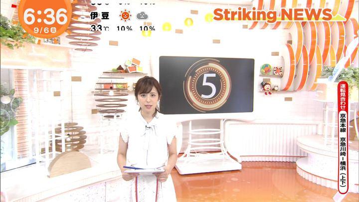 2019年09月06日久慈暁子の画像11枚目