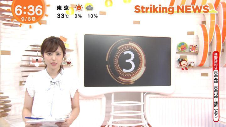 2019年09月06日久慈暁子の画像12枚目