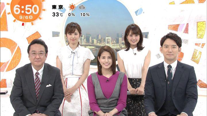 2019年09月06日久慈暁子の画像13枚目