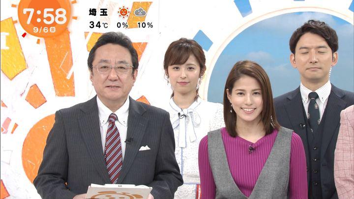 2019年09月06日久慈暁子の画像15枚目