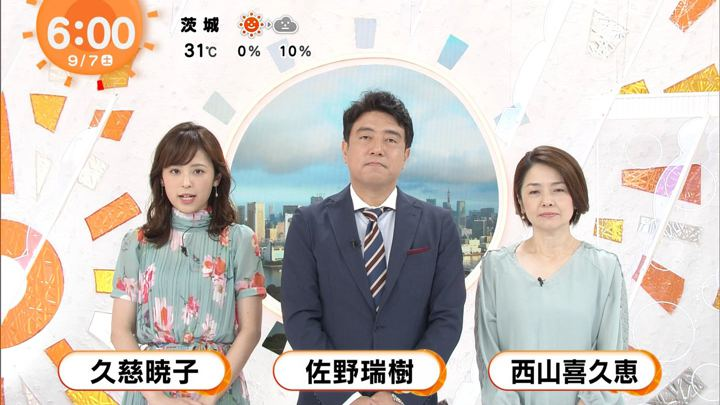 2019年09月07日久慈暁子の画像01枚目