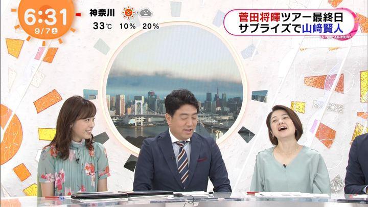 2019年09月07日久慈暁子の画像03枚目