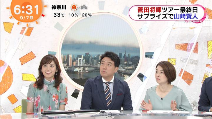 2019年09月07日久慈暁子の画像04枚目