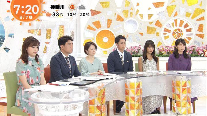 2019年09月07日久慈暁子の画像05枚目