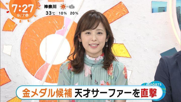 2019年09月07日久慈暁子の画像06枚目